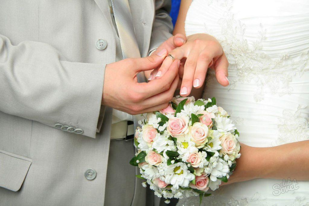 Лунный календарь свадеб на 2021 года: благоприятные дни