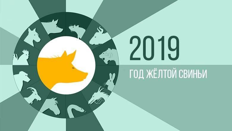 Лунный календарь зачатия на 2021 год по месяцам