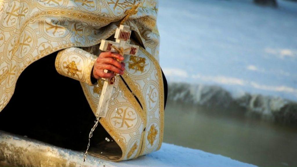 Когда святить воду?