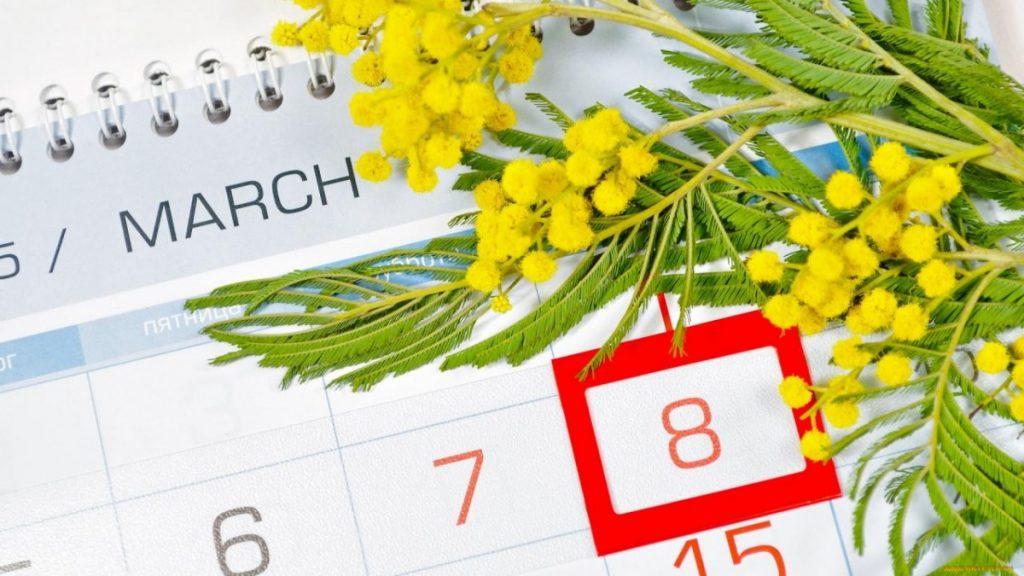 8 марта 2021: как отдыхаем?