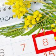 8 марта 2020: как отдыхаем?