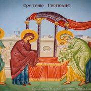 Сретение Господне: что это за праздник?