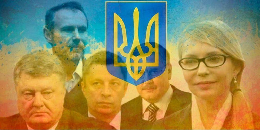 Когда выборы в Украине 2020 президента